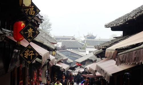 旅走古镇青岩,中国历史文化名镇