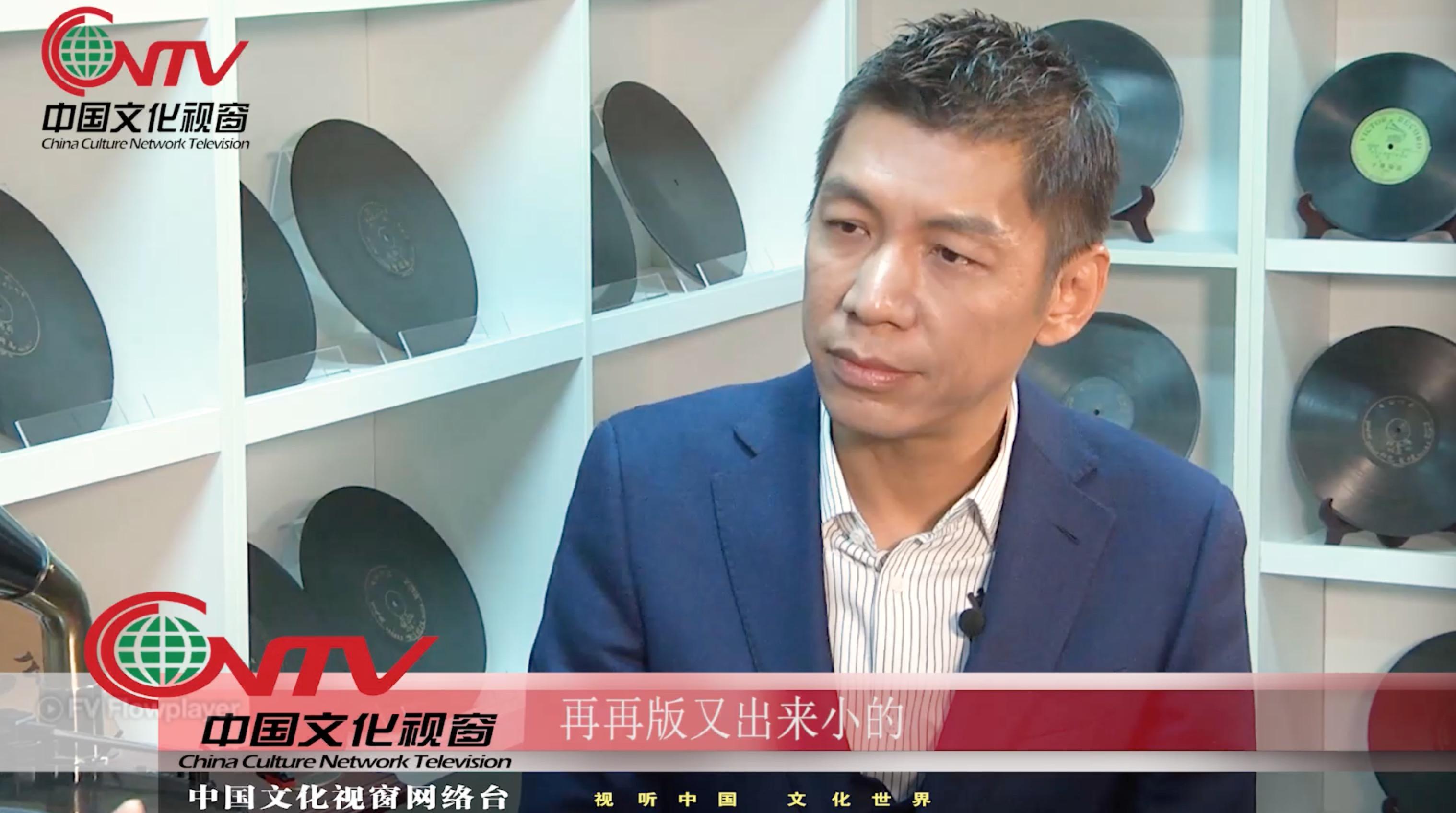 《王红话收藏》带您走进黑胶世界(2):专访相声演员何云伟
