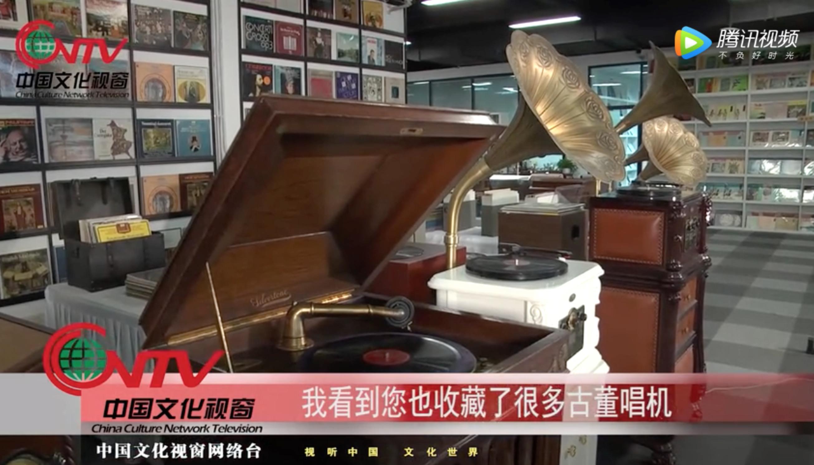《王红话收藏》带您走进黑胶世界(1)