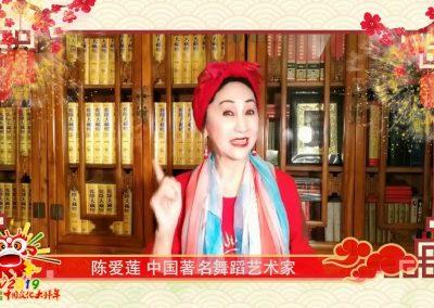著名舞蹈家陈爱莲:祝愿中国舞蹈事业继往开来、走向世界!