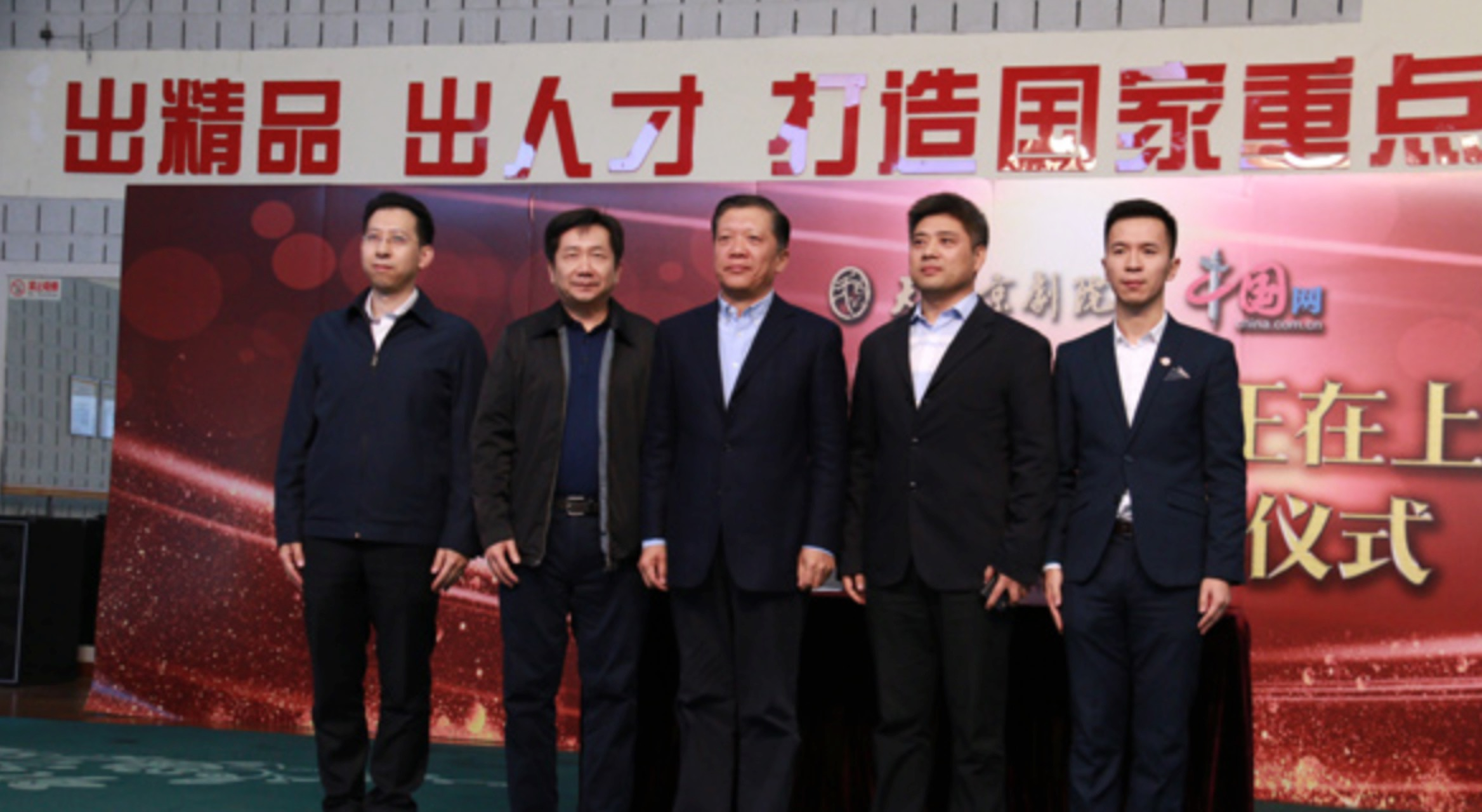 """搭乘互联网""""快车"""" ,天津京剧院与中国网签约"""