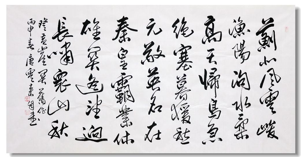 """""""情系滨海 回报乡里——唐云来捐赠书画作品展""""在滨海美术馆开幕"""