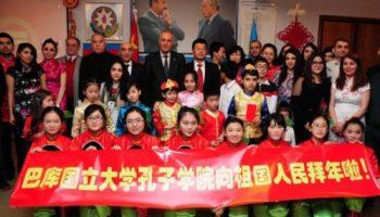 海外华文学校、各地孔子学院庆祝春节,感知中国传统文化