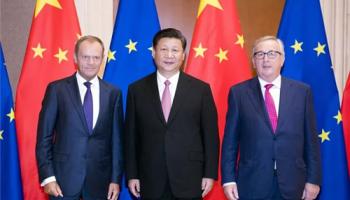 """中欧关系再迎""""高光时刻""""——习近平主席出访欧洲三国前瞻"""