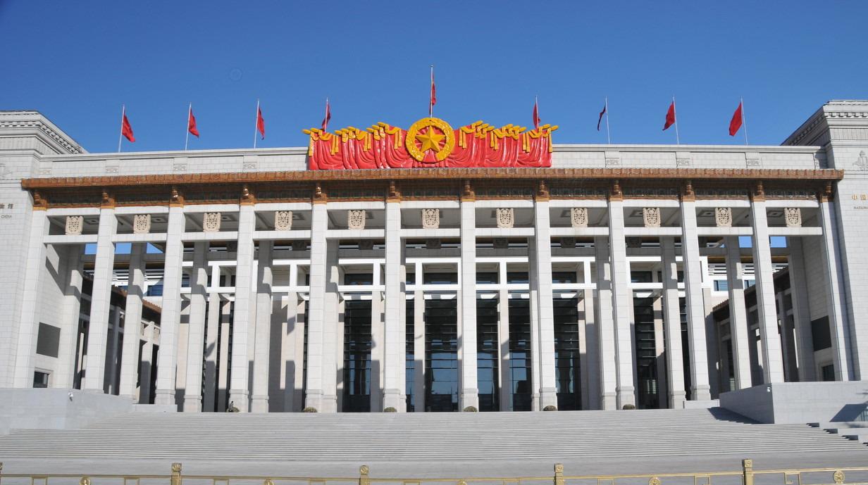 北京三大博物馆下月赴雄安