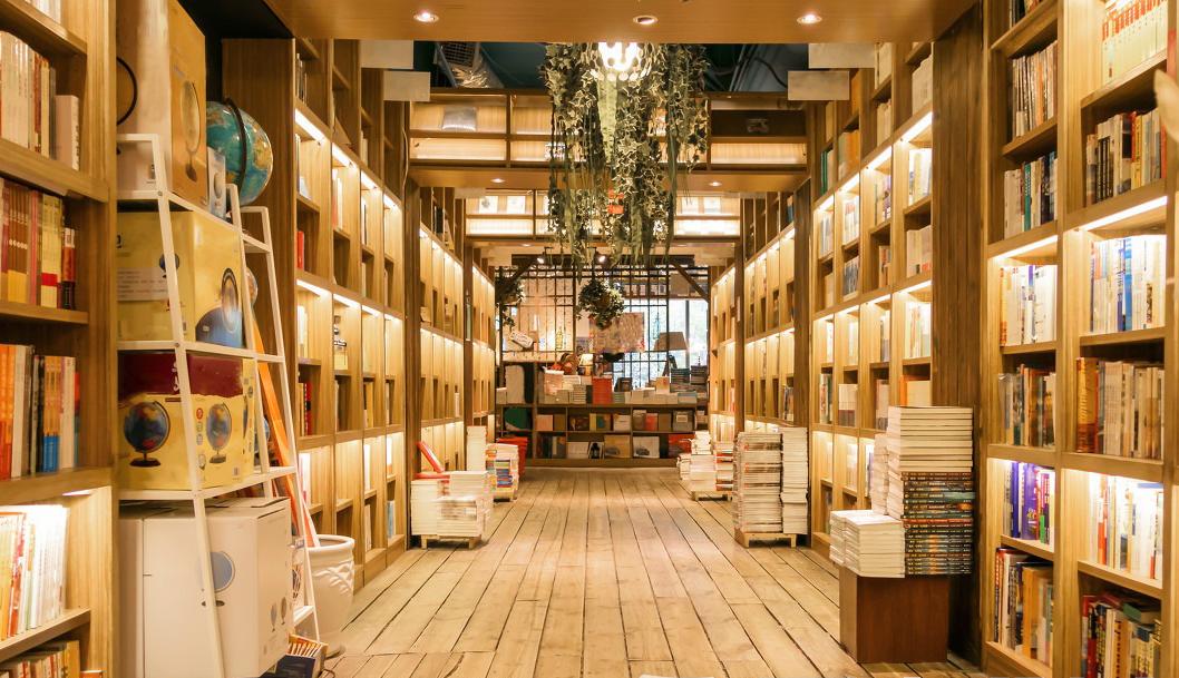 书店、教育、文化、旅游 西安掀起