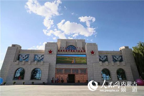 内蒙古鄂托克前旗:红色资源绿色发展北疆草原再谱新篇