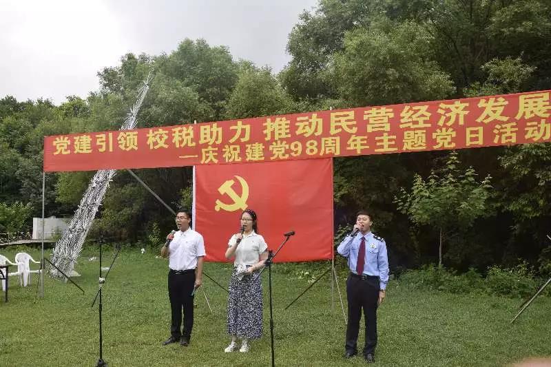 三个党支部联合开展主题党日活动