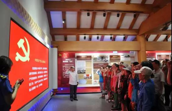公主岭市税务局离退休党支部开展主题党日活动