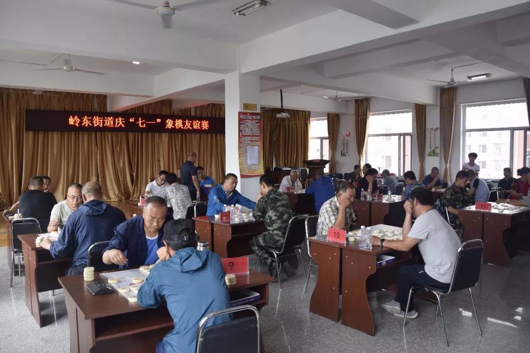 岭东街道举办象棋比赛