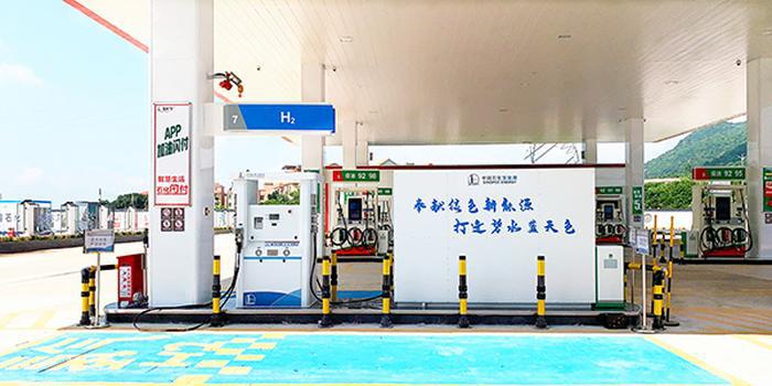 全国首座油氢合建站落地佛山