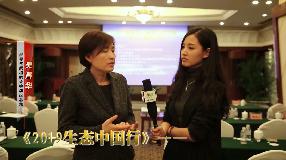 生态中国|人类对文明的关注终于回到最初的起点