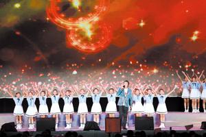 """情系黑土地 放歌中国梦:我市""""我和我的祖国""""庆祝新中国成立70周年音乐会侧记"""