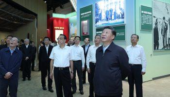 """习近平参观""""伟大历程 辉煌成就——庆祝中华人民共和国成立70周年大型成就展"""""""