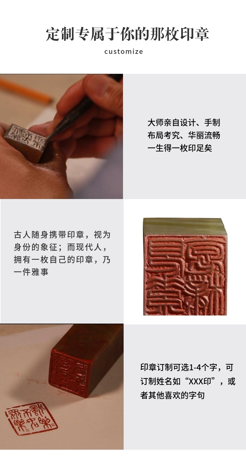 著名篆刻家赵增福定制印章作品