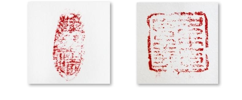 书法家韦克义巨幅书法作品《沁园春·雪》