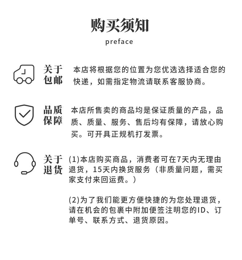 《韦克义书法》图册