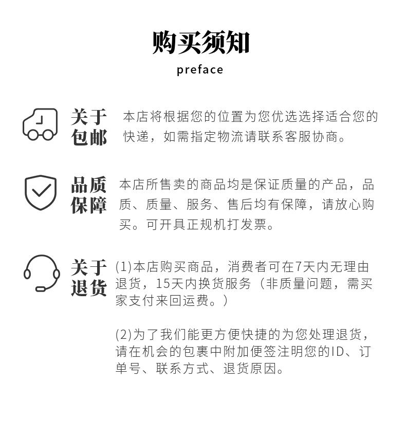 艺术家刘宾 百年传承的宫廷风筝