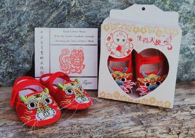 十二生肖吉祥文化鞋 小鞋里有大文化