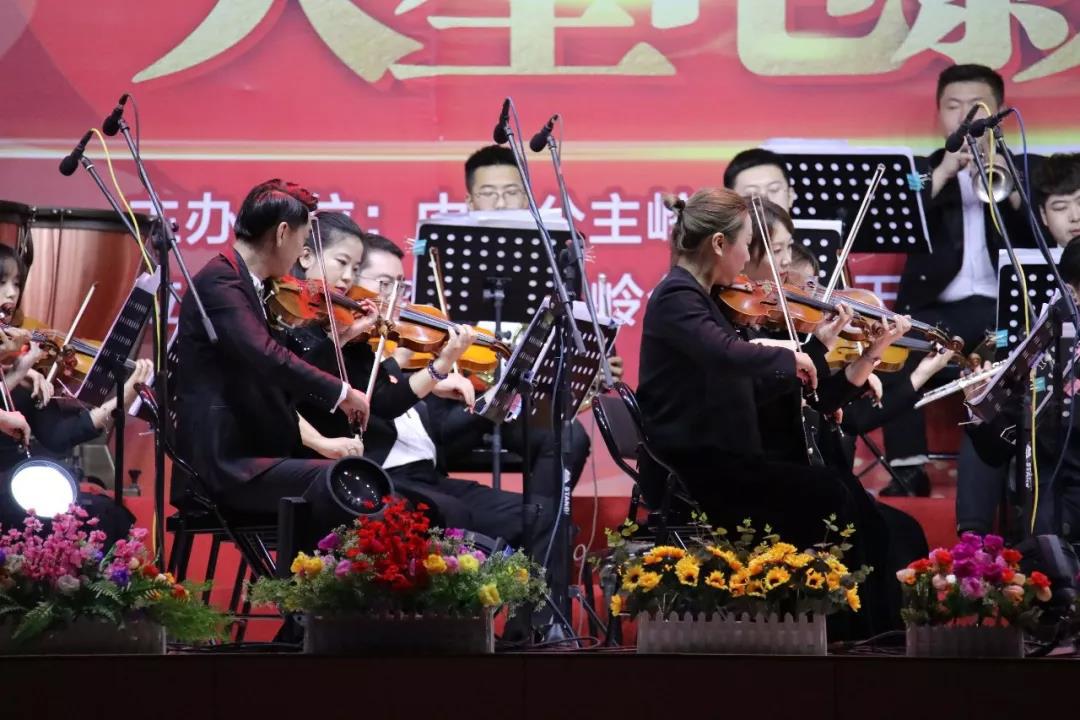 """公主岭市举办""""我爱你中国""""庆祝新中国成立70周年 大型电影视听音乐会"""