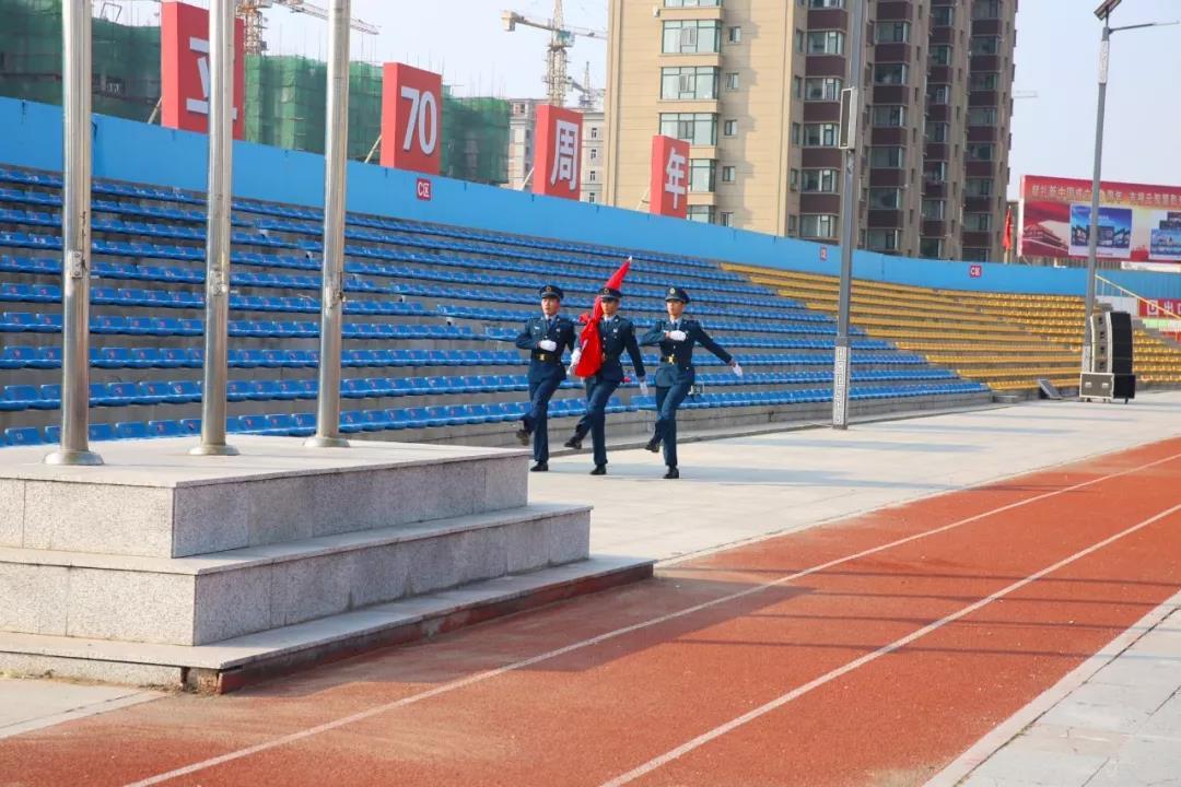 公主岭市举行升国旗仪式庆祝中华人民共和国成立70周年