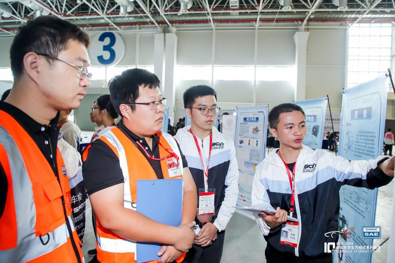 凝聚创新力量 打造人才高地——2019中国大学生方程式系列赛事(珠海站)盛大启航