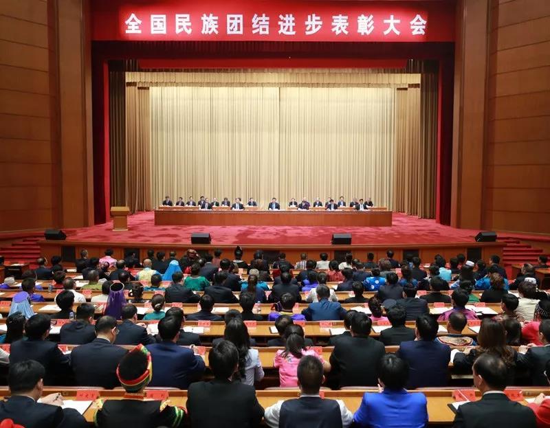 """喜讯!公主岭市二十家子满族镇被国务院授予""""全国民族团结进步模范集体"""""""