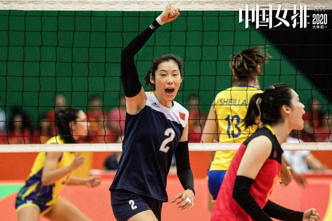 爆头条:巩俐朱婷同框,冠军队员本色出演《中国女排》重现里约奥运会荣誉之战