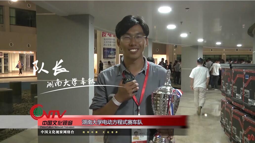湖南大学电动方程式赛车队