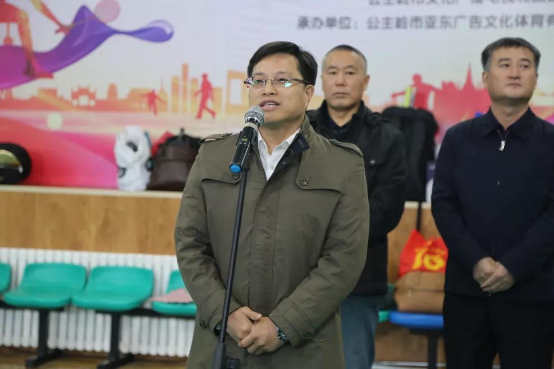 2019年公主岭市职工羽毛球乒乓球赛开赛,精彩赛事不容错过!