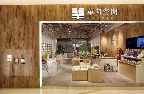 """【聚焦】""""书店+""""现象:多元化艺文空间的回归"""
