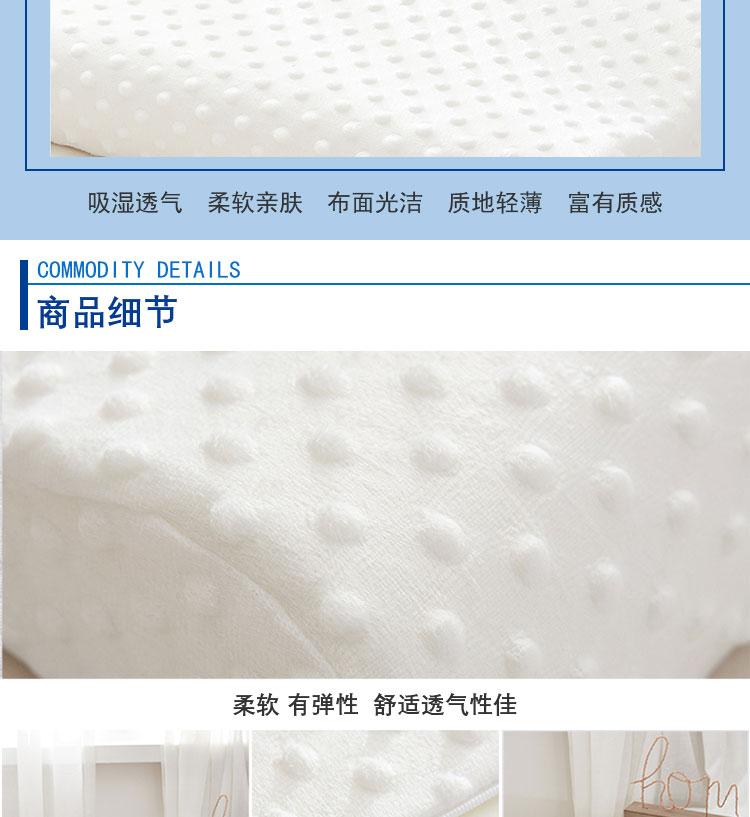中国文化大拜年 康养产品推荐——健康春节和同本草太空记忆枕