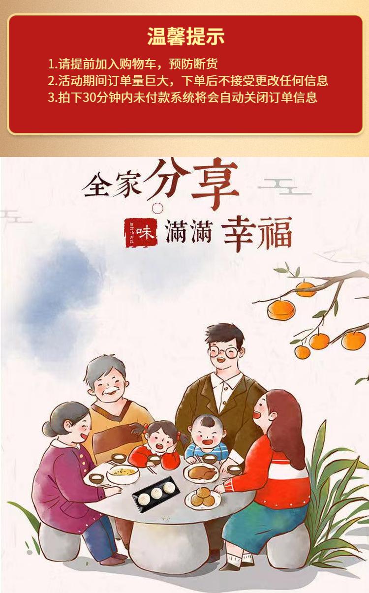 中国文化大拜年 百城文化大庙会 年货推荐——山西霍州特产年馍(礼盒装)