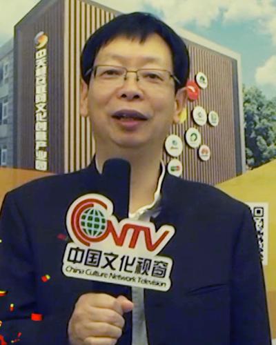 中关村互联网文创产业园董事长齐康丞:祝全世界华人华侨万事如意