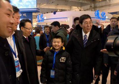 公主岭市亮相第四届中国·吉林国际冰雪产业博览会, 巴音朝鲁、景俊海参观公主岭市展区