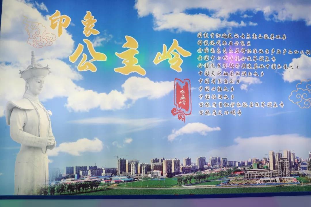 """最美""""公主""""登上雪博会大舞台!"""
