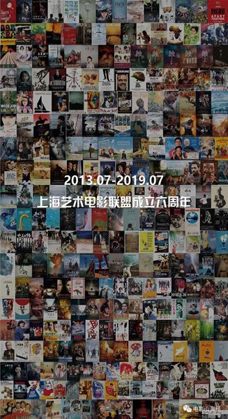"""全年无休感受光影魅力 2020年上海""""周周有影展"""""""