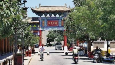 兰州:走进青城古镇 感受淳朴民俗