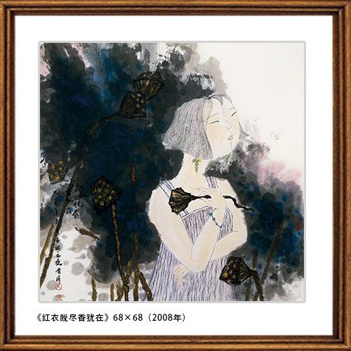 《书画百杰》云清在线作品展 – 中国文化视窗网络台
