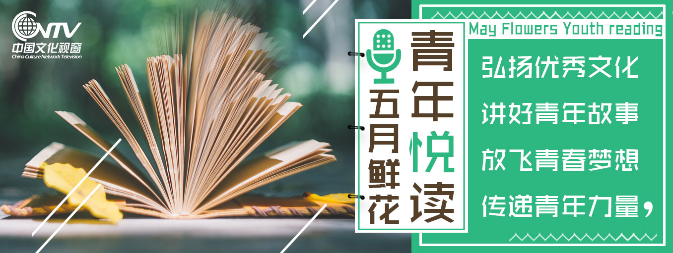 五月鲜花活动专题 – 中国文化视窗网