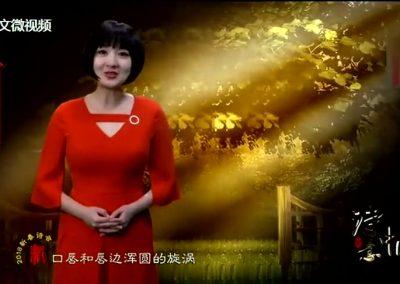 林徽因散文《笑》!朗诵:蒋小涵!