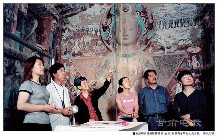 樊锦诗:莫高窟是我生命中不可分割的一部分