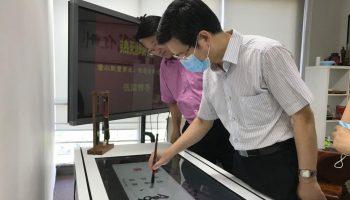 """让文化插上科技的""""翅膀"""" 中国文化视窗网络台专家赴中科院自动化所交流考察"""
