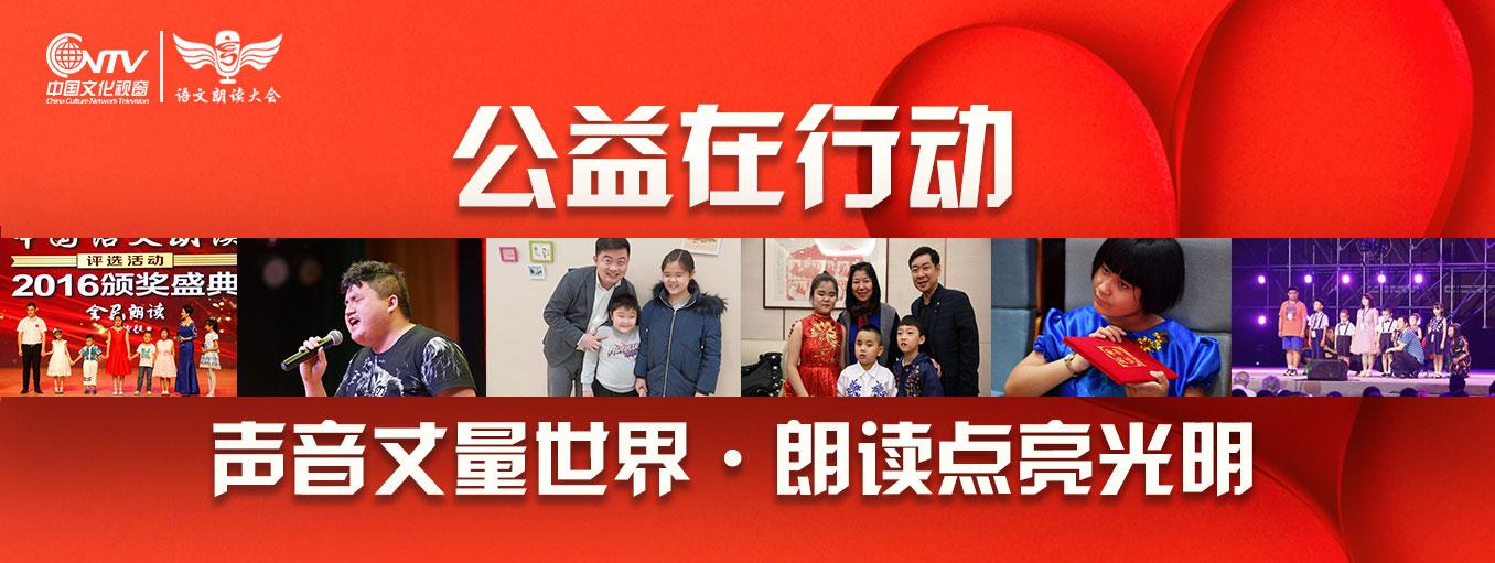 华韵之声 – 中国文化视窗网络台