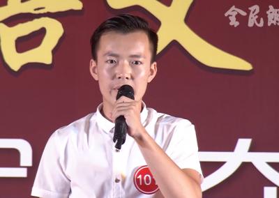 2017第三届中国语文朗读评选活动 初中组总冠军