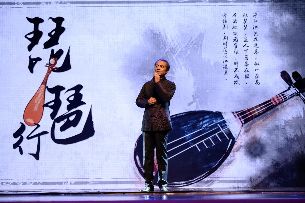 薛飞《琵琶行》--2019第二届天津名家公益朗诵会