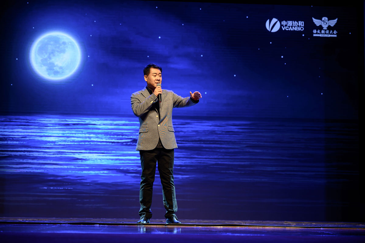 詹泽《乡愁》--2019第二届天津名家公益朗诵会