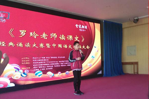 华韵之声 – 中国文化视窗网