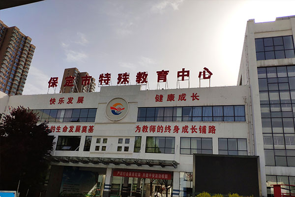 华韵中国 – 中国文化视窗网络台
