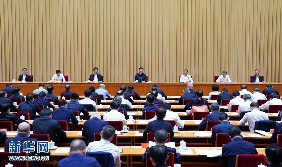 习近平出席第三次中央新疆工作座谈会并发表重要讲话